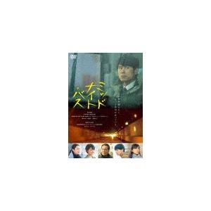 ミッドナイト・バス/原田泰造[DVD]【返品種別A】