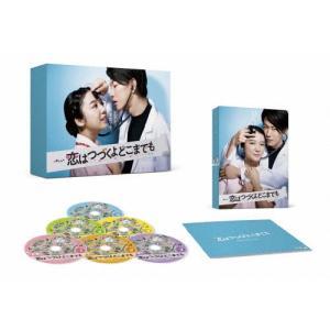 [先着特典付]恋はつづくよどこまでも DVD-BOX/上白石萌音,佐藤健[DVD]【返品種別A】