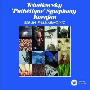 チャイコフスキー:交響曲第6番「悲愴」/カラヤン(ヘルベルト・フォン)[CD]【返品種別A】