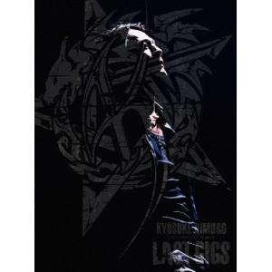 KYOSUKE HIMURO THE COMPLETE FILM OF LAST GIGS【DVD】/氷室京介[DVD]【返品種別A】|joshin-cddvd