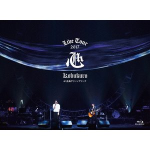 [枚数限定][限定版]KOBUKURO LIVE TOUR ...