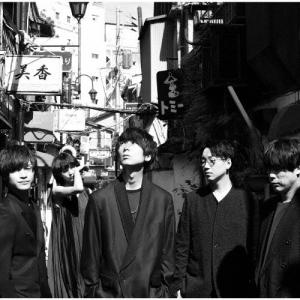 [枚数限定][限定盤]PULSATE(初回限定盤)/indigo la End[CD+DVD]【返品種別A】|joshin-cddvd