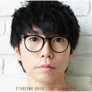 [期間限定][限定盤]STARTING OVER(期間生産限定盤)/高橋優[CD+DVD]【返品種別A】