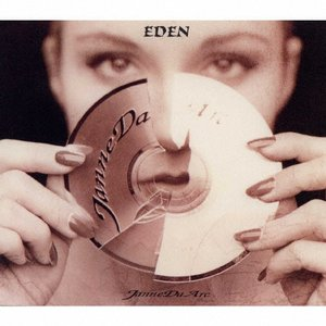 EDEN/ジャンヌダルク[CD]【返品種別A】