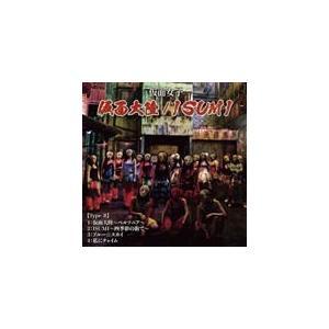 仮面大陸〜ペルソニア〜 / ISUMI〜四季彩の街で〜(Type-B)/仮面女子[CD]【返品種別A】 joshin-cddvd