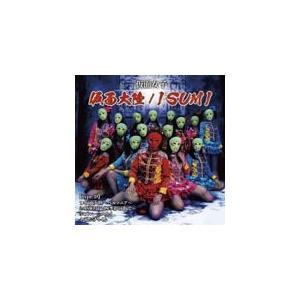 仮面大陸〜ペルソニア〜 / ISUMI〜四季彩の街で〜(Type-D)/仮面女子[CD]【返品種別A】 joshin-cddvd
