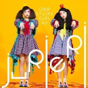 CHOP STiCKS GiRL ep (Type-C)/jURiERi[CD]【返品種別A】