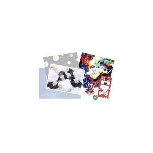 ドゥ・ユ・ワナ・ダンス?【Blu-ray特装盤】/百田夏菜子・玉井詩織・高城れに・佐々木彩夏[Blu-ray]【返品種別A】|joshin-cddvd
