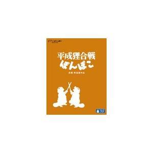 ◆品 番:VWBS-1445◆発売日:2013年11月06日発売◆割引:10%OFF◆出荷目安:2〜...