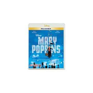 メリー・ポピンズ 50周年記念版 MovieNEX【BD+DVD】/ジュリー・アンドリュース[Blu-ray]【返品種別A】|joshin-cddvd