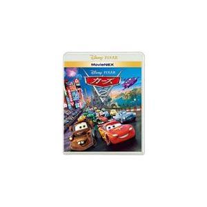 カーズ2 MovieNEX【BD+DVD】/アニメーション[Blu-ray]【返品種別A】