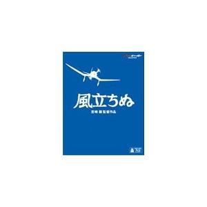 ◆品 番:VWBS-1529◆発売日:2014年06月18日発売◆割引:18%OFF◆出荷目安:2〜...