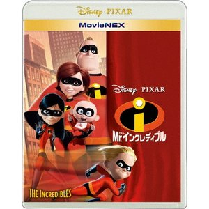 Mr.インクレディブル MovieNEX【BD+DVD】/アニメーション[Blu-ray]【返品種別A】|joshin-cddvd