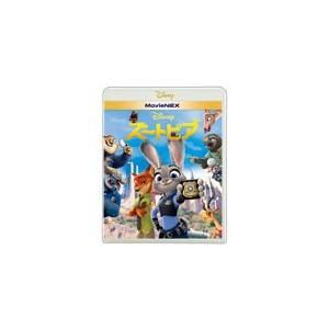 ズートピア MovieNEX【BD+DVD】/アニメーション[Blu-ray]【返品種別A】|joshin-cddvd
