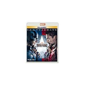 [期間限定][限定版]シビル・ウォー/キャプテン・アメリカ MovieNEX【BD+DVD】(2018年4月再プレス)【新アート/スリーブケース仕様】[Blu-ray]【返品種別A】|joshin-cddvd