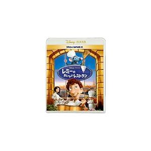 レミーのおいしいレストラン MovieNEX【BD+DVD】/アニメーション[Blu-ray]【返品...