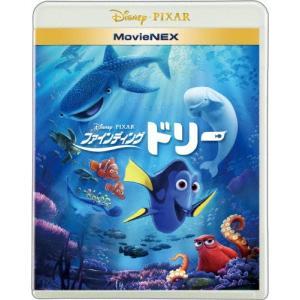ファインディング・ドリー MovieNEX【BD+DVD】/アニメーション[Blu-ray]【返品種別A】|joshin-cddvd