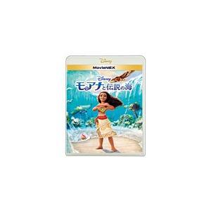 モアナと伝説の海 MovieNEX【BD+DVD】/アニメーション[Blu-ray]【返品種別A】|joshin-cddvd