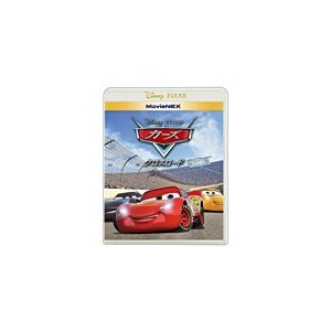 [枚数限定]カーズ/クロスロード MovieNEX[初回限定仕様]/アニメーション[Blu-ray]【返品種別A】