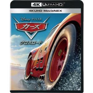 [枚数限定]カーズ/クロスロード 4K UHD MovieNEX/アニメーション[Blu-ray]【返品種別A】|joshin-cddvd