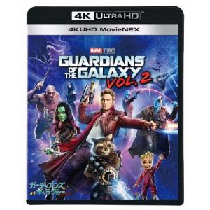 ガーディアンズ・オブ・ギャラクシー:リミックス 4K UHD MovieNEX/クリス・プラット[Blu-ray]【返品種別A】|joshin-cddvd