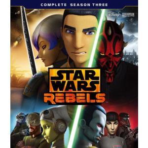 スター・ウォーズ 反乱者たち シーズン3 BDコンプリート・セット/アニメーション[Blu-ray]【返品種別A】|joshin-cddvd