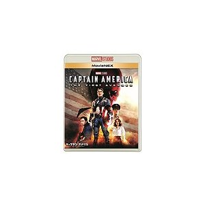 キャプテン・アメリカ/ザ・ファースト・アベンジャー MovieNEX/クリス・エヴァンス[Blu-ray]【返品種別A】|joshin-cddvd