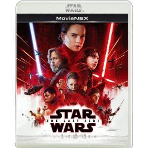 [枚数限定]スター・ウォーズ/最後のジェダイ MovieNEX【通常版】[2Blu-ray&DVD]...