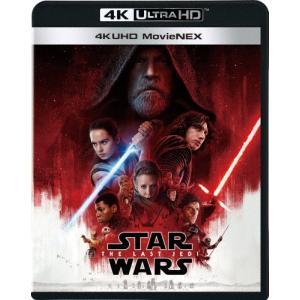 [枚数限定][初回限定仕様]スター・ウォーズ/最後のジェダイ 4K UHD MovieNEX/マーク・ハミル[Blu-ray]【返品種別A】