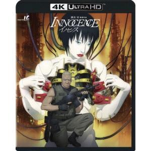 イノセンス 4K Ultra HD+4Kリマスター・ブルーレイ/アニメーション[Blu-ray]【返品種別A】|joshin-cddvd