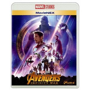 アベンジャーズ/インフィニティ・ウォー MovieNEX/ロバート・ダウニーJr.[Blu-ray]【返品種別A】