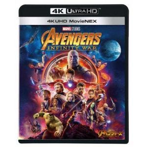 [初回仕様]アベンジャーズ/インフィニティ・ウォー 4K UHD MovieNEX/ロバート・ダウニーJr.[Blu-ray]【返品種別A】