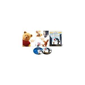 プーと大人になった僕 MovieNEX/ユアン・マクレガー[Blu-ray]【返品種別A】|joshin-cddvd