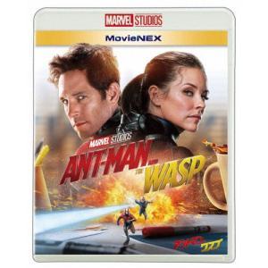 [初回仕様]アントマン&ワスプ MovieNEX[Blu-ray&DVD]/ポール・ラッド[Blu-ray]【返品種別A】|joshin-cddvd