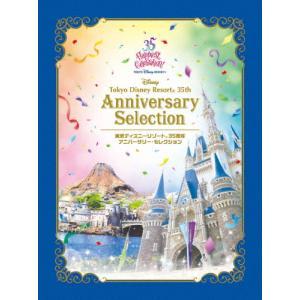 東京ディズニーリゾート 35周年 アニバーサリー・セレクション/ディズニー[DVD]【返品種別A】|joshin-cddvd