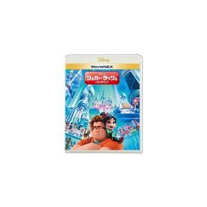 シュガー・ラッシュ:オンライン MovieNEX【Blu-ray+DVD】/アニメーション[Blu-ray]【返品種別A】|joshin-cddvd