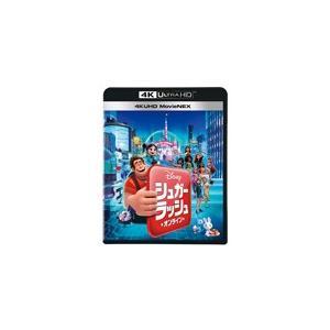 シュガー・ラッシュ:オンライン 4K UHD MovieNEX/アニメーション[Blu-ray]【返品種別A】|joshin-cddvd
