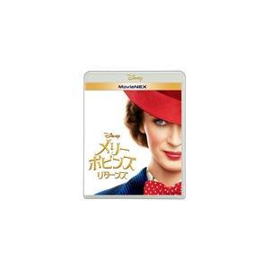 メリー・ポピンズ リターンズ MovieNEX【Blu-ray+DVD】/エミリー・ブラント[Blu-ray]【返品種別A】