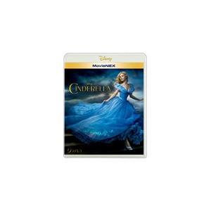 シンデレラ MovieNEX/リリー・ジェームズ[Blu-ray]【返品種別A】