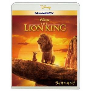 ライオン・キング MovieNEX【Blu-ray+DVD】/ドナルド・グローヴァー[Blu-ray]【返品種別A】