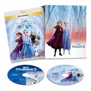 [枚数限定][限定版]アナと雪の女王2 MovieNEX コンプリート・ケース付き(数量限定)【Blu-ray+DVD】/アニメーション[Blu-ray]【返品種別A】