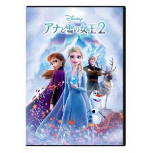 [枚数限定][限定版]アナと雪の女王2(数量限定)【DVD】/アニメーション[DVD]【返品種別A】