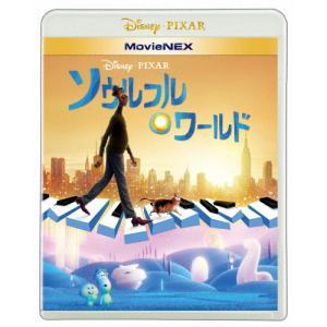 ソウルフル・ワールド MovieNEX/アニメーション[Blu-ray]【返品種別A】|Joshin web CDDVD PayPayモール店