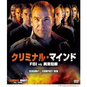 クリミナル・マインド/FBI vs.異常犯罪 ...の関連商品9