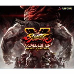 ストリートファイターV アーケードエディション オリジナル・サウンドトラック/ゲーム・ミュージック[...