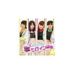 ヒロイン革命/SiAM&POPTUNe[CD]通常盤【返品種別A】|joshin-cddvd