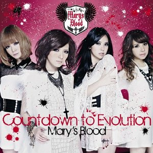 Countdown to Evolution/Mary's Blood[CD]通常盤【返品種別A】|joshin-cddvd