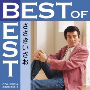 ベスト・オブ・ベスト ささきいさお/ささきいさお[CD]【返品種別A】|joshin-cddvd