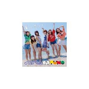 夏に恋して(TYPE-A)/SiAM&POPTUNe[CD]【返品種別A】|joshin-cddvd