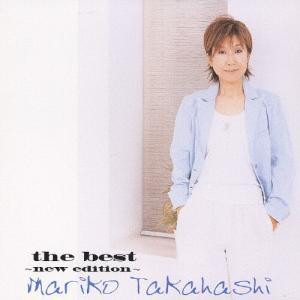the best〜new edition〜/高橋真梨子[CD]【返品種別A】|joshin-cddvd